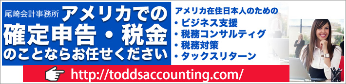 accounting-image